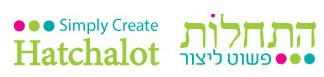 Sarit Grinberg – Hatchalot Simply Create