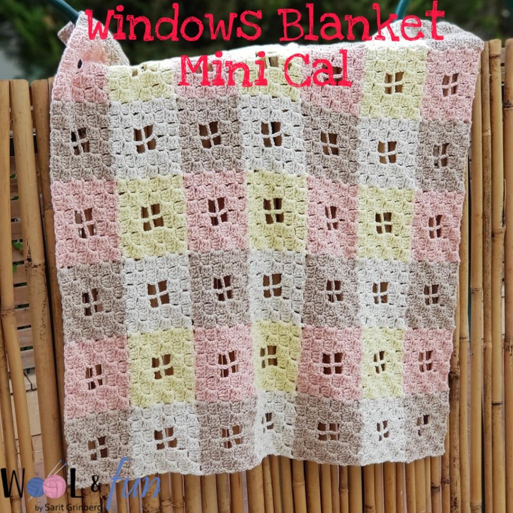 Windows C2C Motif Blanket Mini Cal – שמיכת ריבועי חלונות פינה לפינה מיני לסרוג יחד